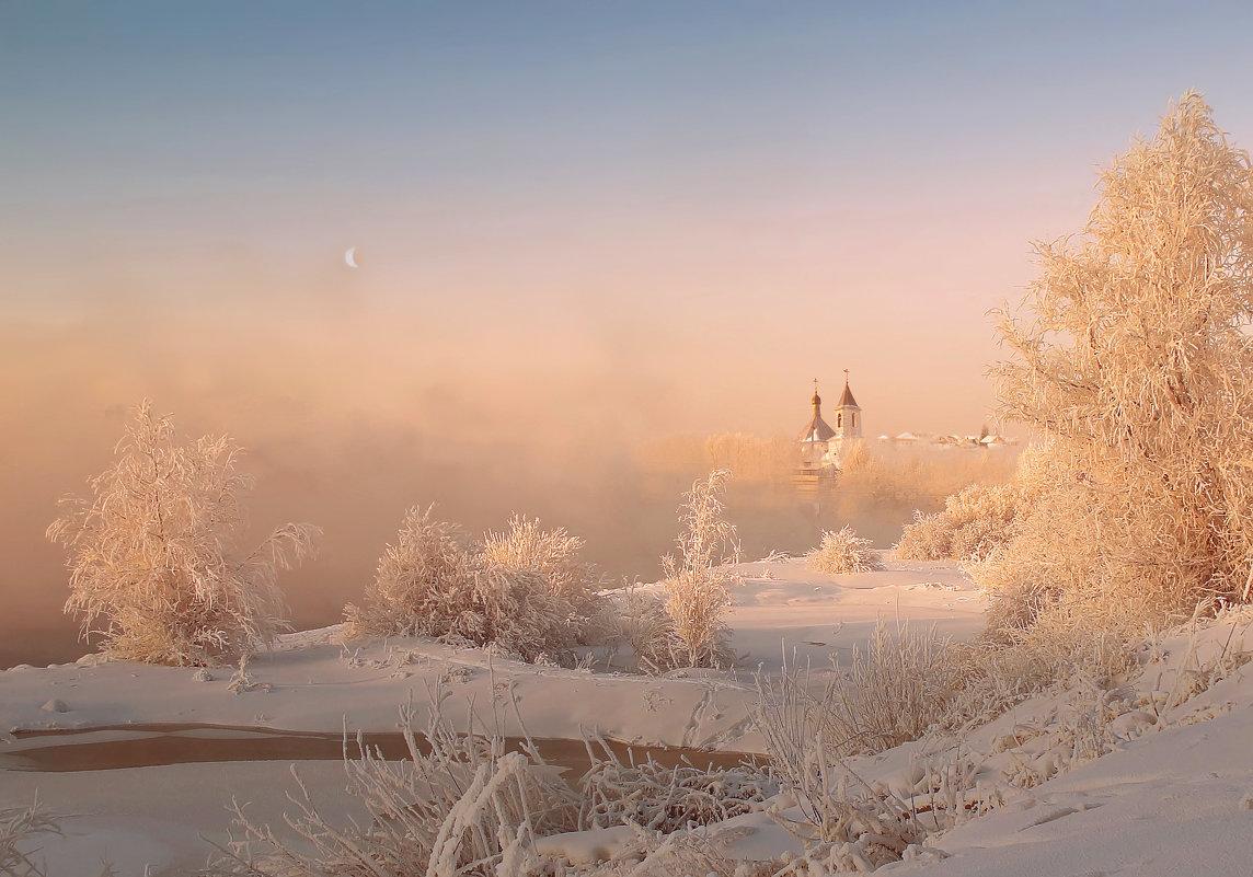 Золотистый рассвет над рекой - Влад