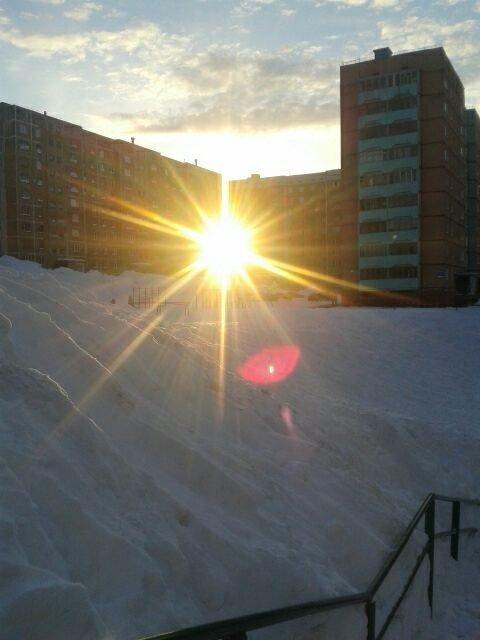 Солнце,  снова слнце - Kira Martin