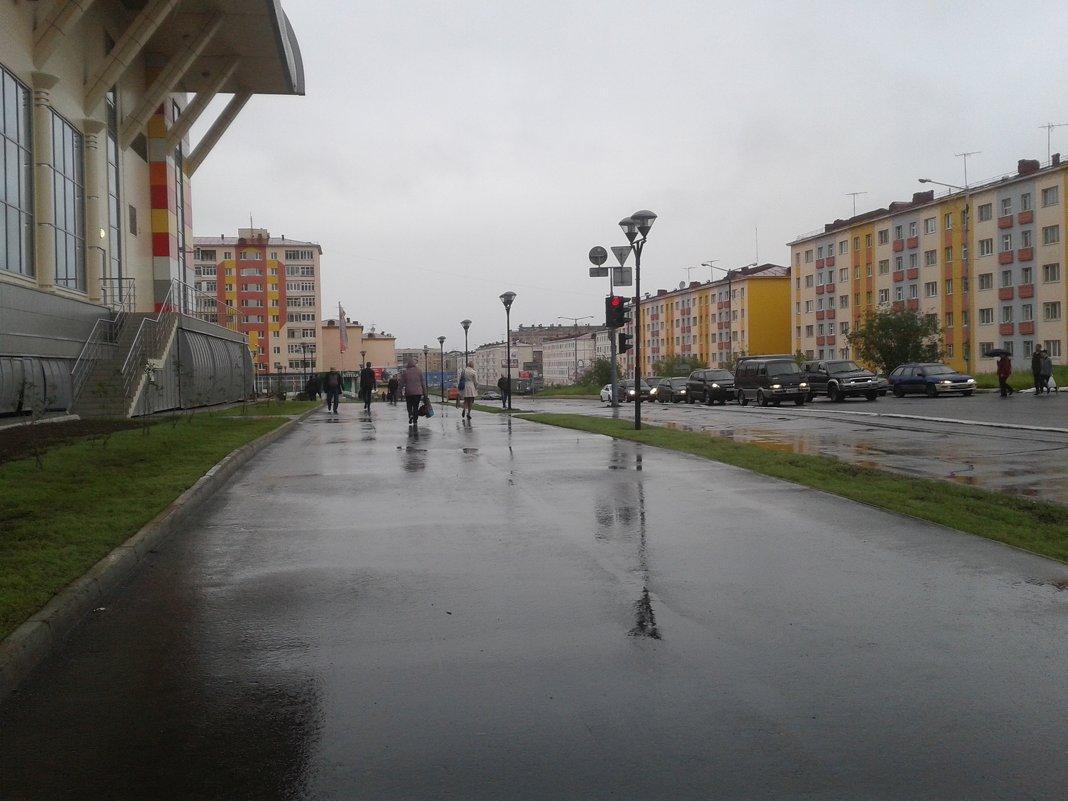 Дождь в городе - Kira Martin