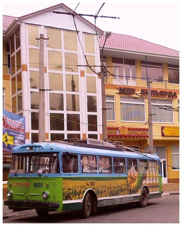 Автобус с принтом - Kira Martin
