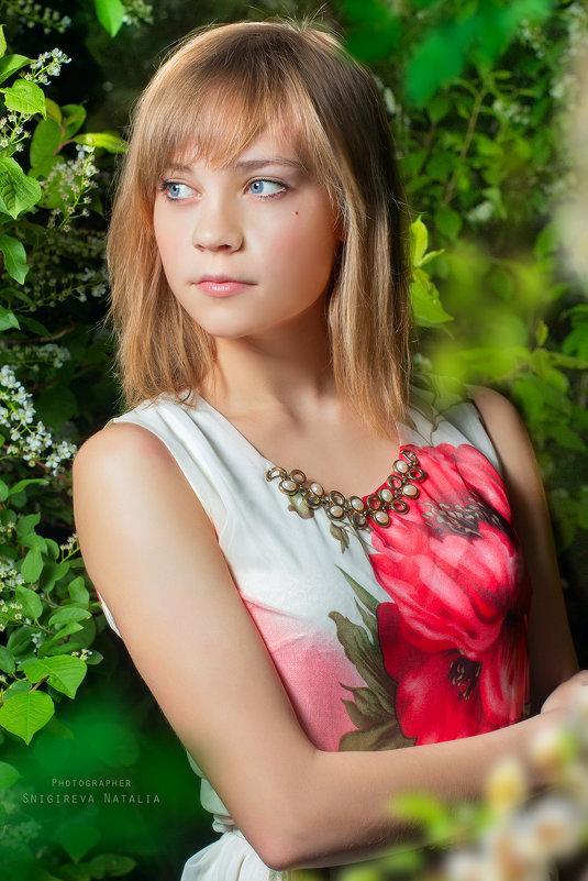 Девушка - Наталия Снигирёва