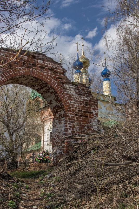 Дорога к храму - Elena Ignatova