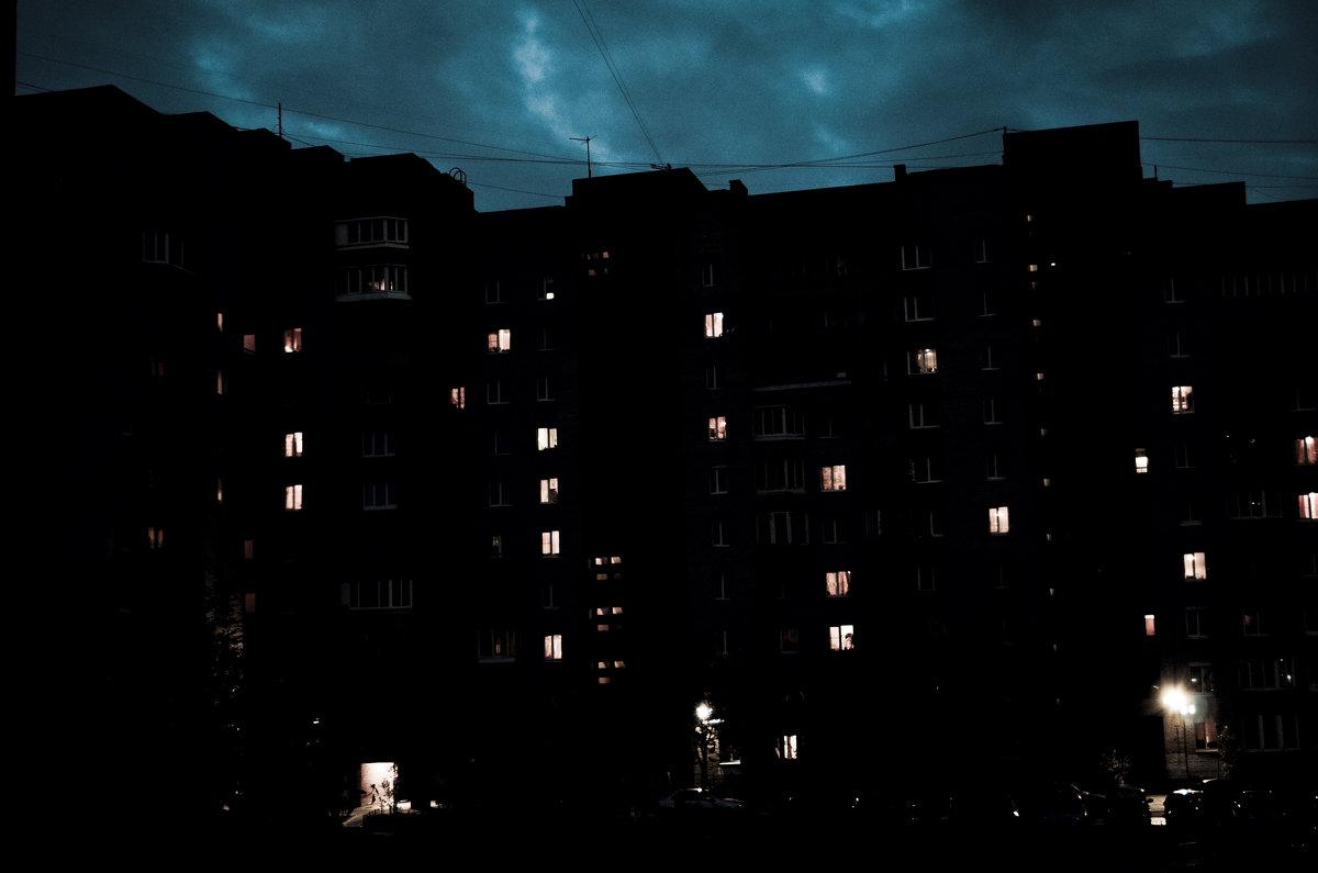 Ночь - Станислав Гераськин