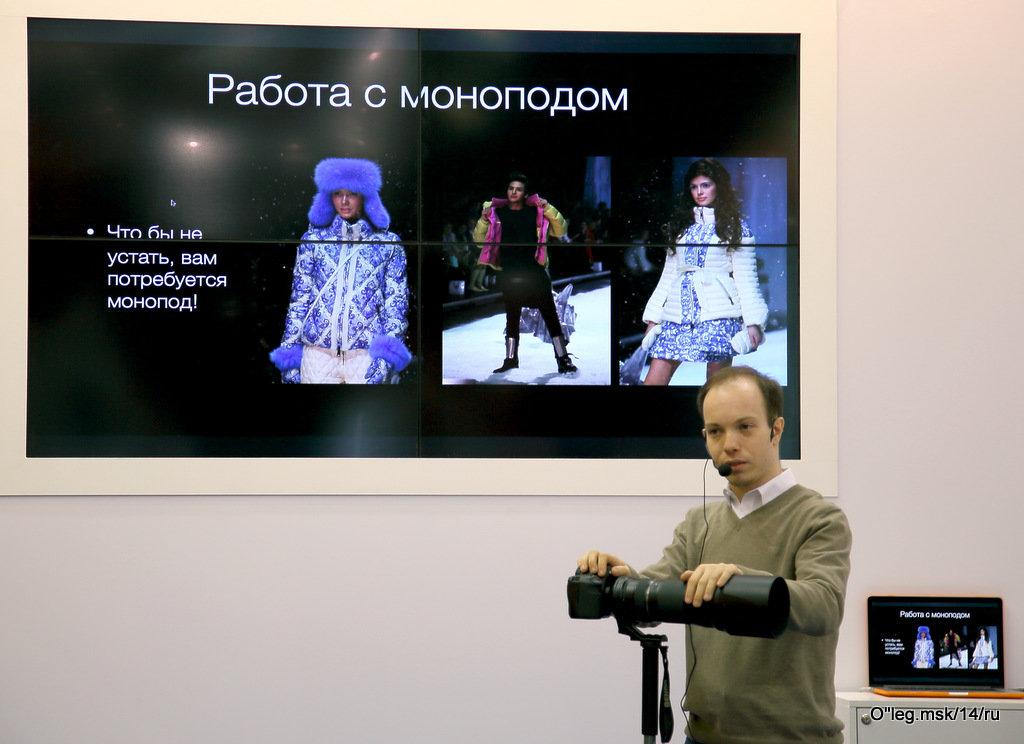 с Днем фотографа - Олег Лукьянов
