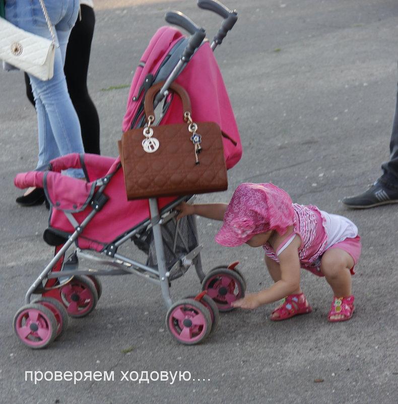 Дети - Анатолий Мартынюк