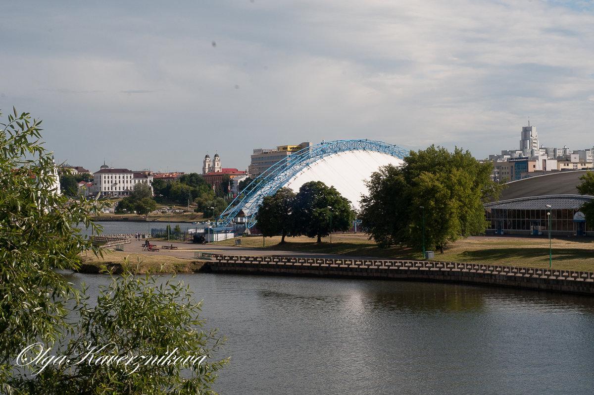 Минск. - ольга каверзникова