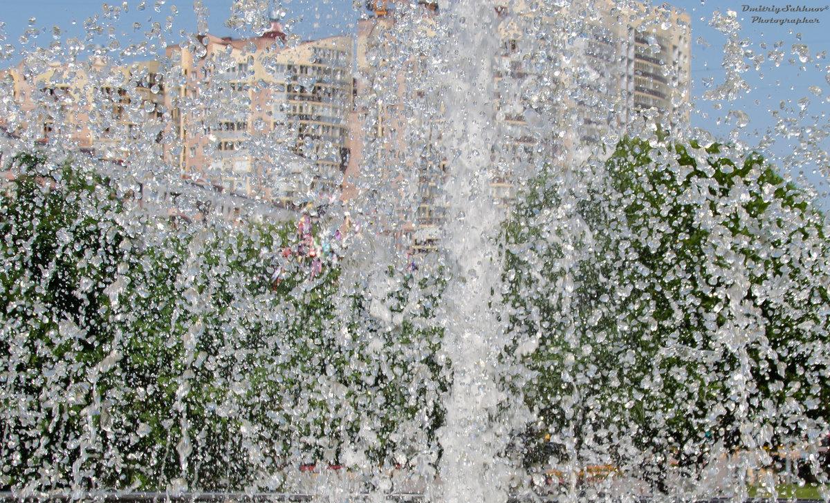 Город сквозь капли - Дмитрий Сахнов
