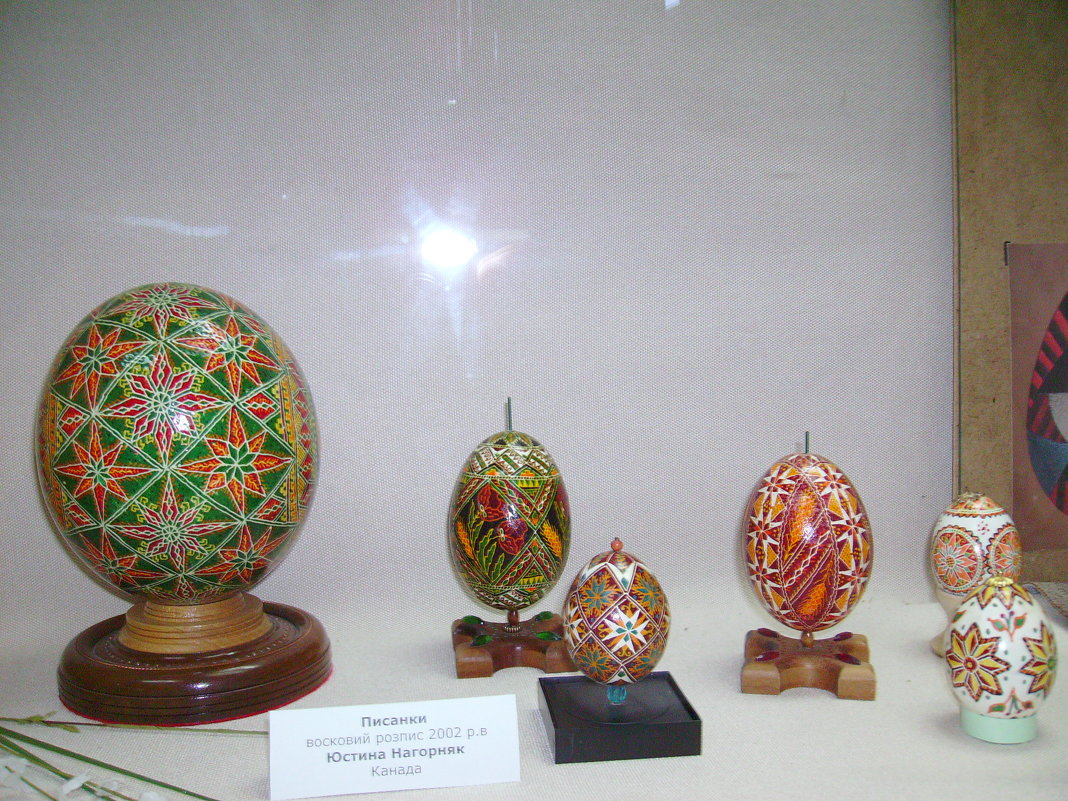 Музей   Пысанки  в  Коломые - Андрей  Васильевич Коляскин