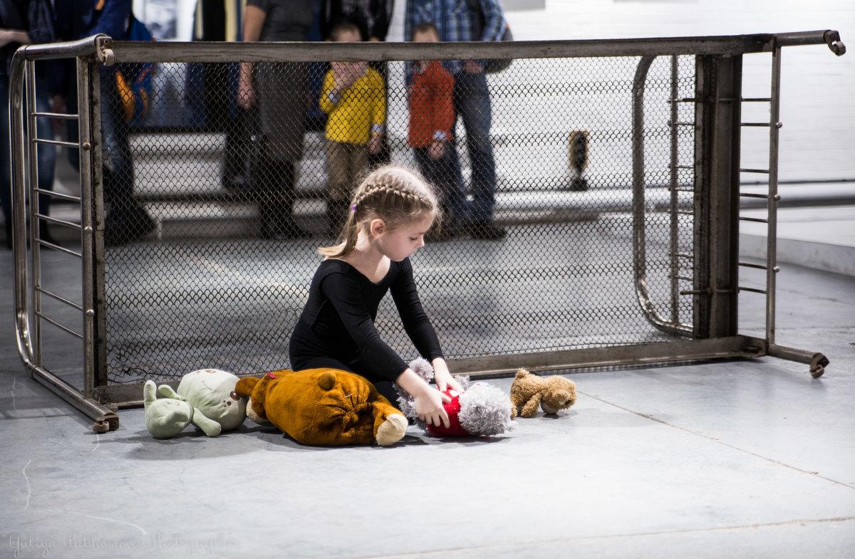 Одинокое детство - Юлия Пахомова