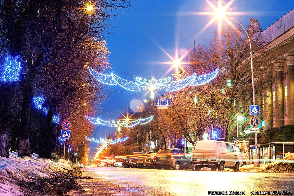 Зимний Кременчуг - Богдан Петренко