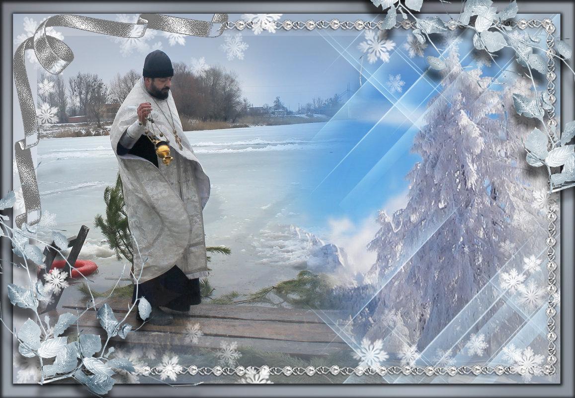 Обряд освящения воды в проруби на реке . - Валентина ツ ღ✿ღ