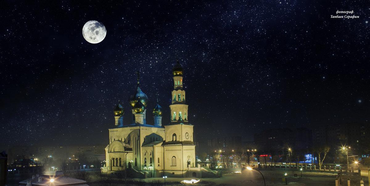 Церковь абакана - Серафим Танбаев
