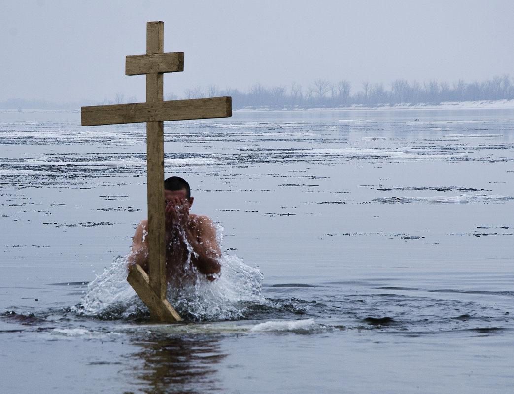 крещение - Ирина