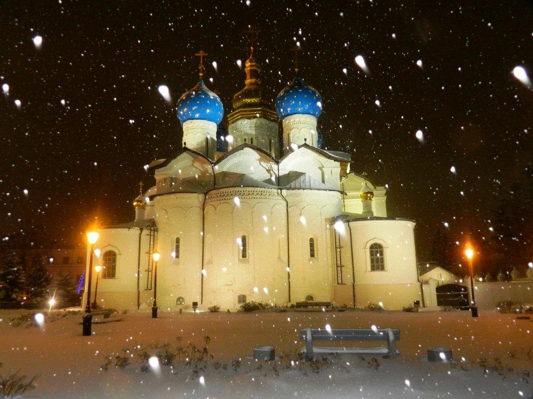 Снежная Казань - Юлия Шабалдина