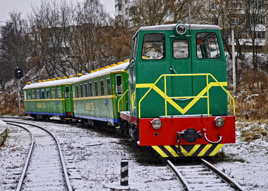 Потяг - Наталия Рой