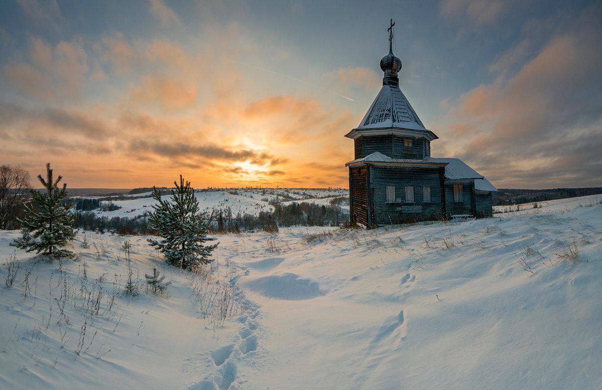На закате дня - Виталий Истомин