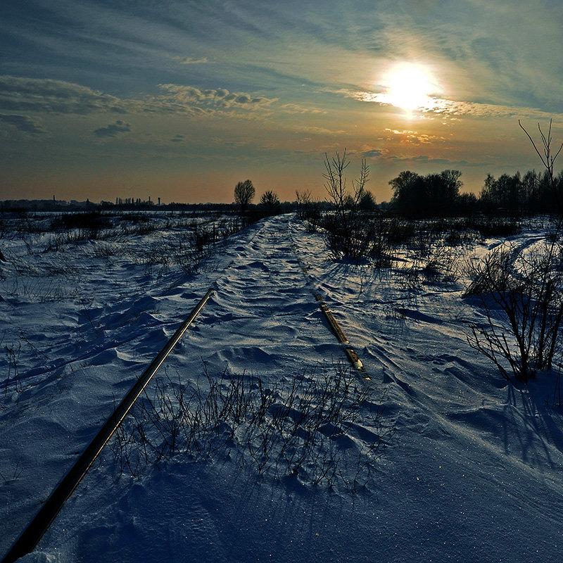 Путь далек лежит... - Александр Бойко