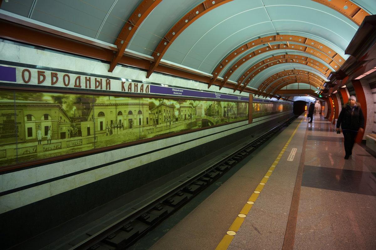 Ст. МЕТРО - Обводный канал - Валентина Папилова