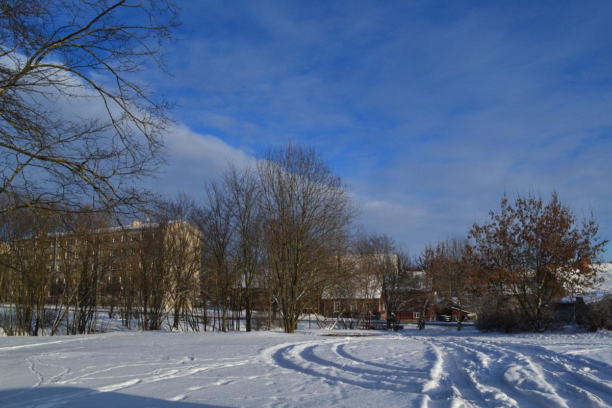 Зима, - zoja