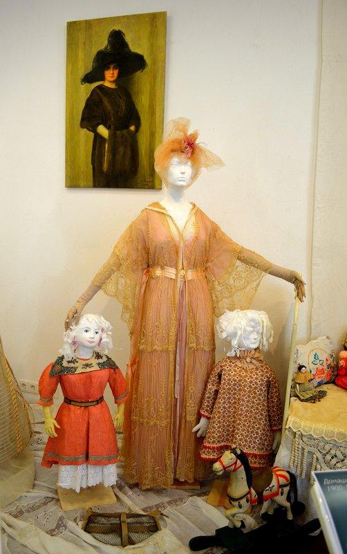 Старинная домашняя одежда - Ростислав