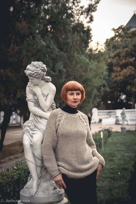 ... - Ольга Небельская