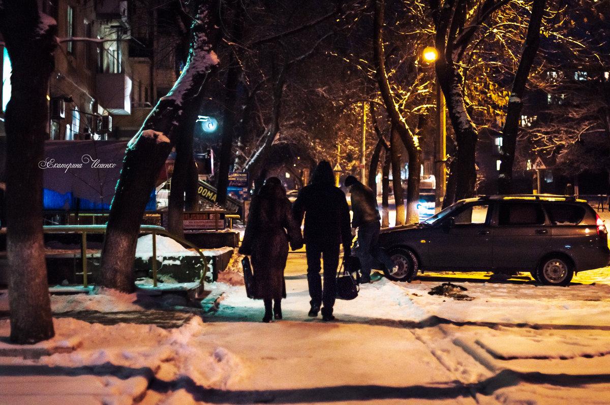 Вдвоем - Екатерина Исаенко