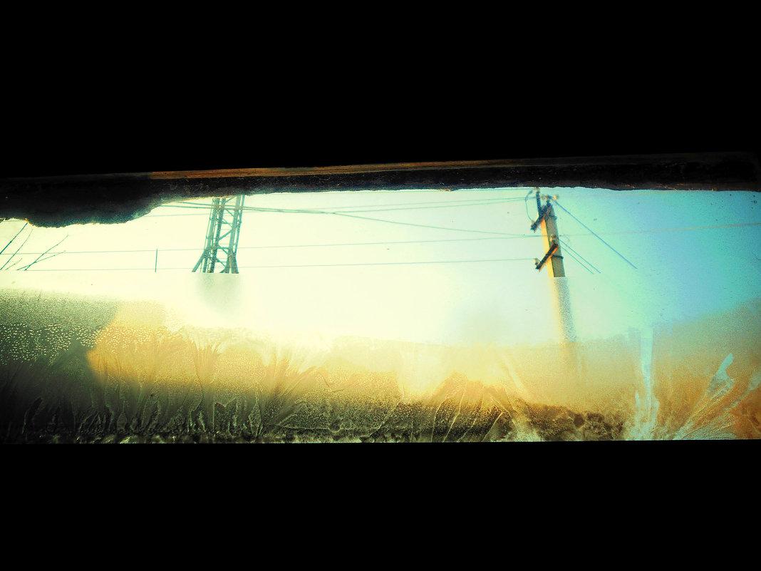За окном солнце и мороз - Света Кондрашова
