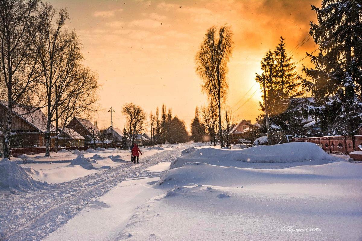 После снегопада. - Александр Тулупов