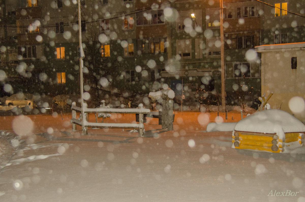 ночные Липецкие дворики... - Алексей Бортновский