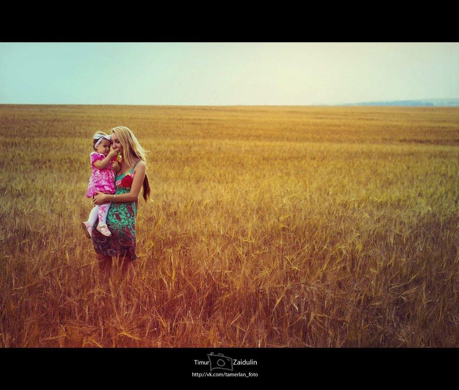Маленькое счастье - Тимур