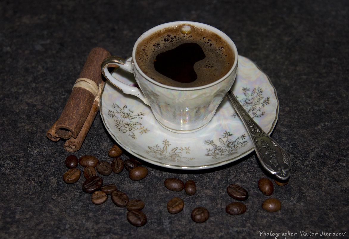 С добрым утром:) - Виктор М