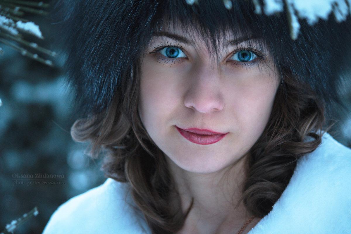 Зима - Оксана Жданова