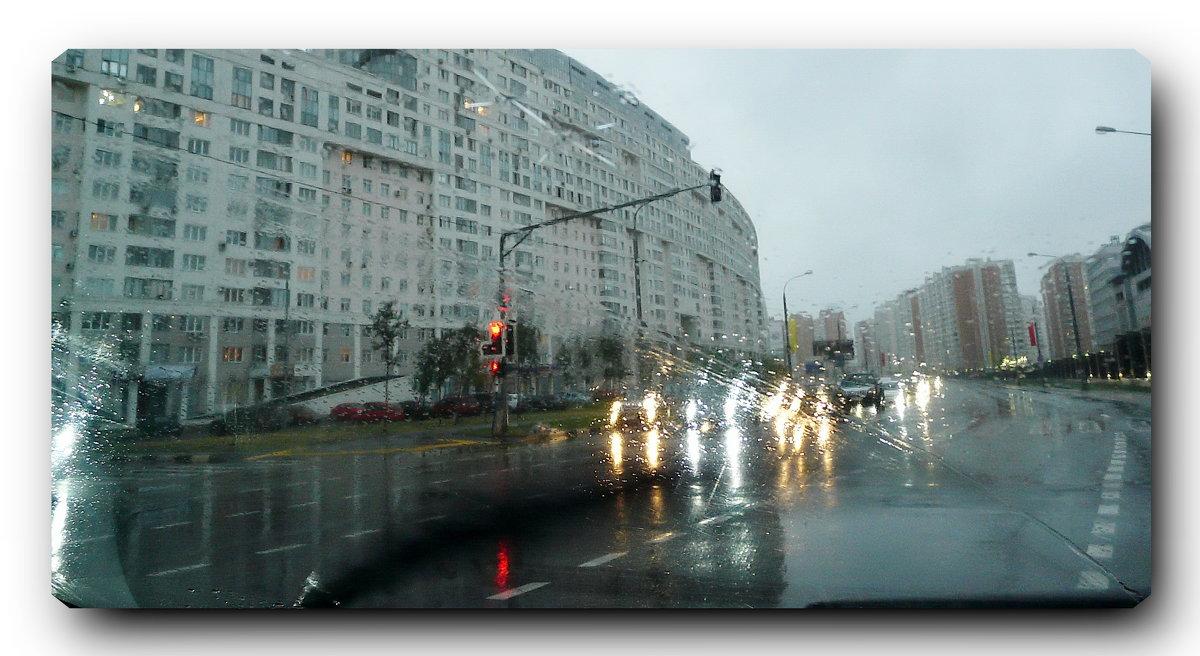 Дождь в августе - Олег