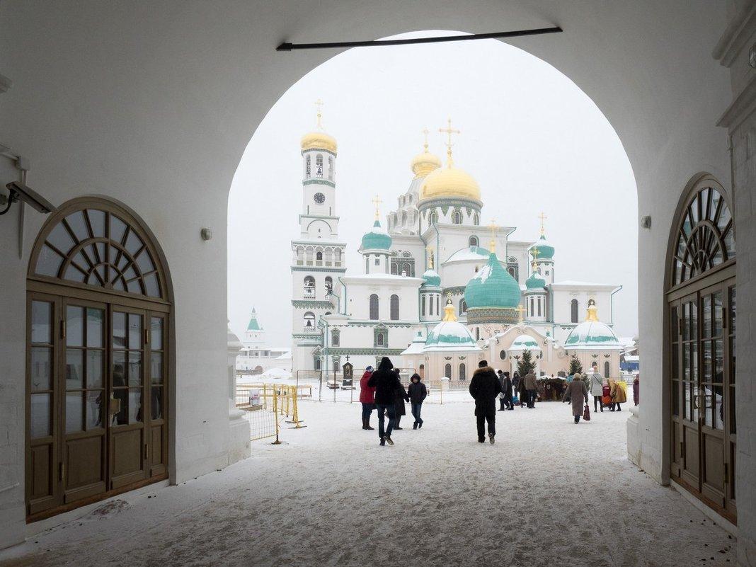 Воскресенский монастырь Нового Иерусалима - Руслан Гончар