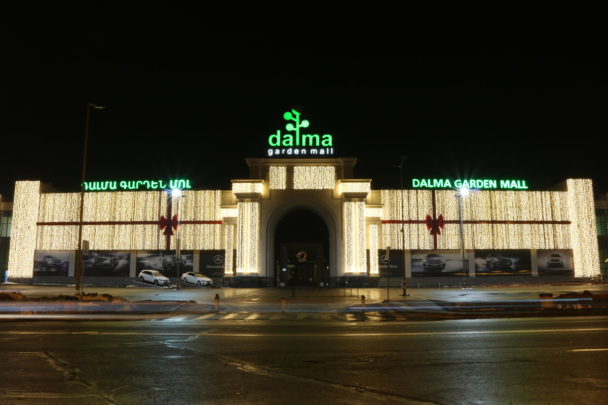 Далма Гарден Мол - Армен Джавакян