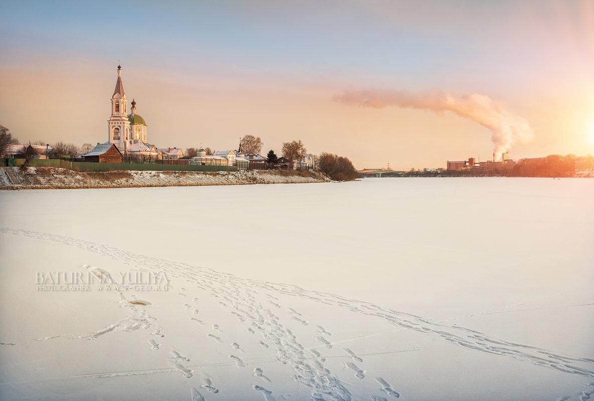 Белоснежные просторы - Юлия Батурина
