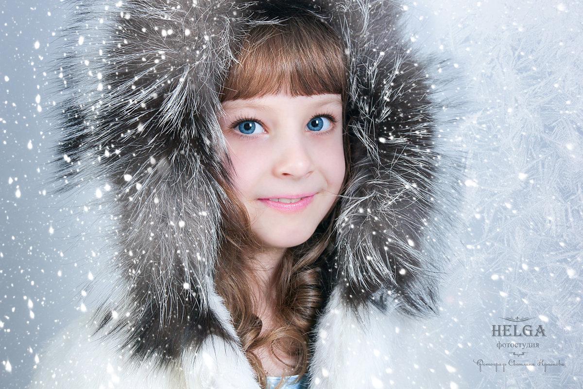 Лиза - Светлана Краснова