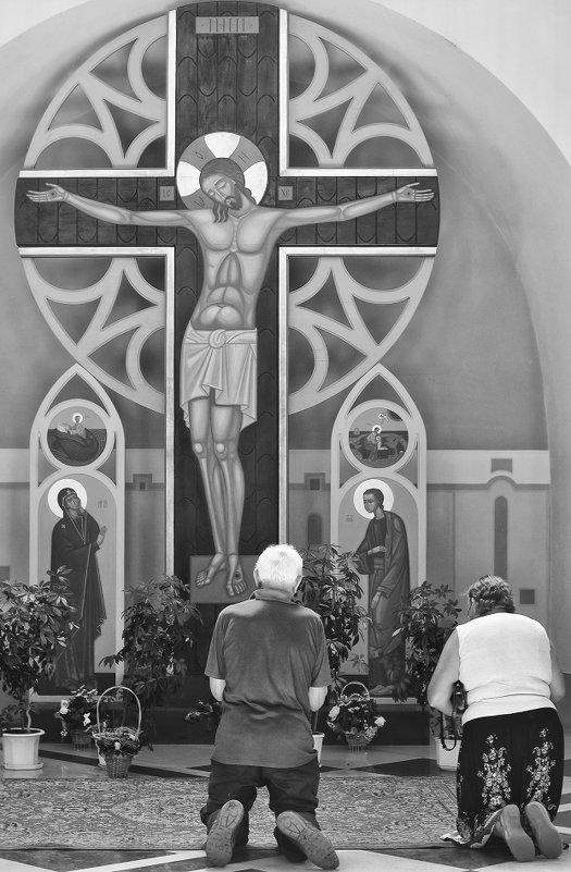 «Где двое или трое собраны во имя Мое, там Я посреди них» (Матф.18:20) - Ольга Нарышкова