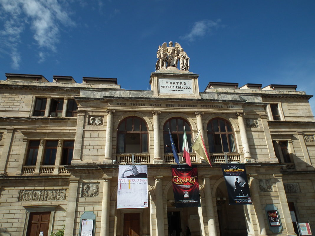 Театр Витторио Эмануэле - Natalia Harries