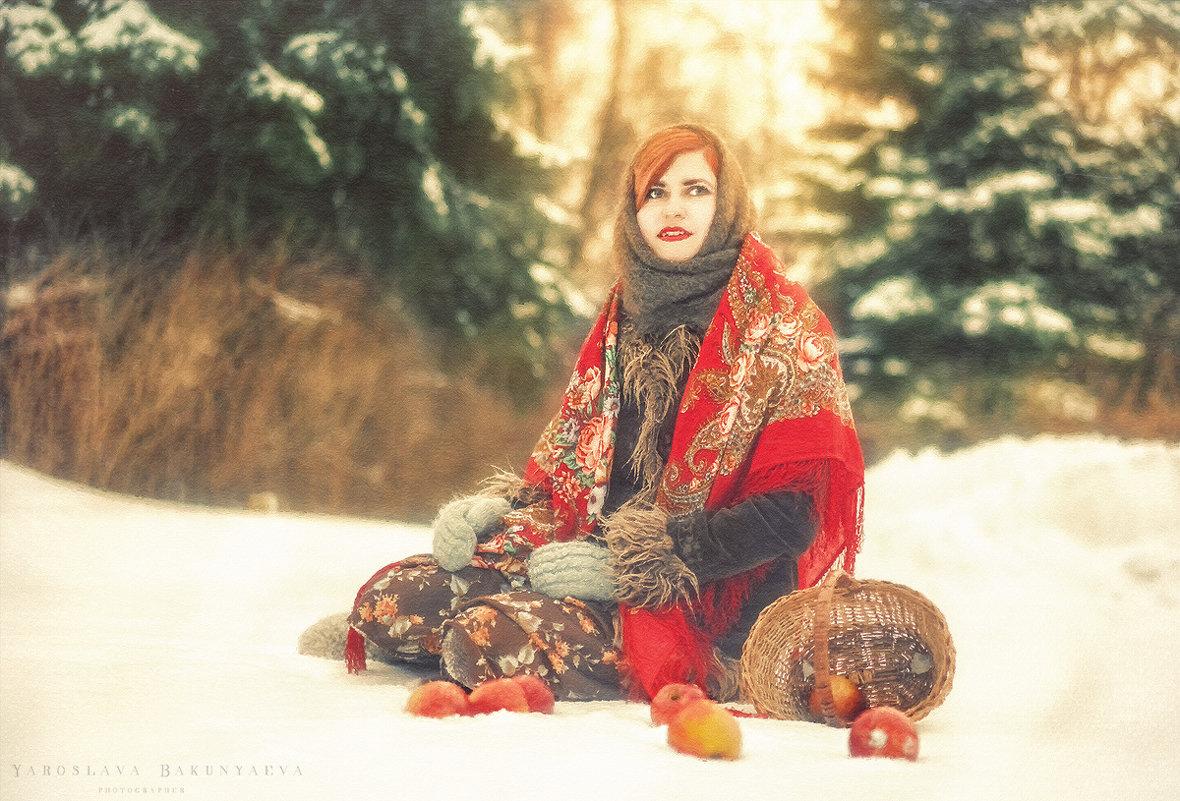 яблоки на снегу - Ярослава Бакуняева