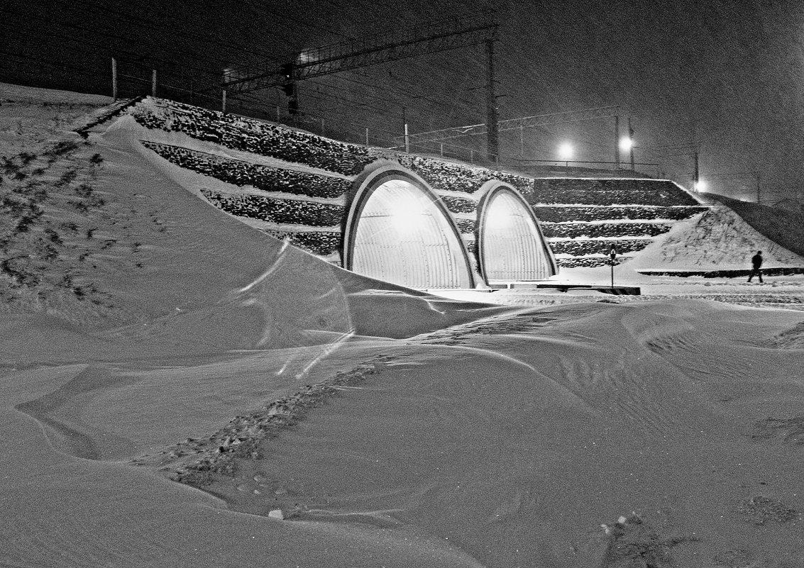 .. про тоннели и людей... - Александр Герасенков
