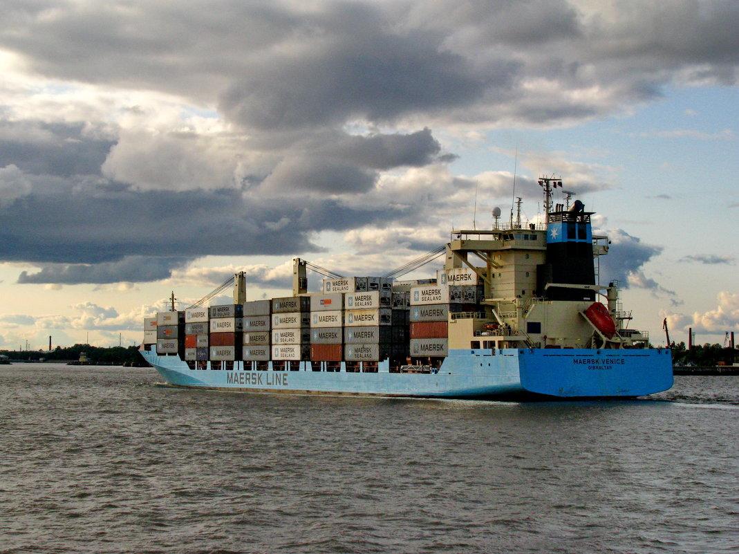 Maersk, line - Glassdoor