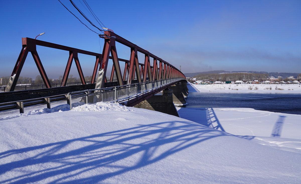 Мост и тени - Наталия Григорьева