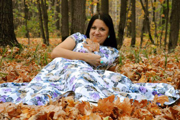 Осень - Кристина Милославская