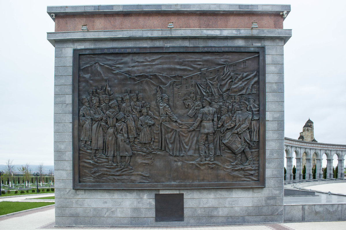IMG_1867 Мемориальный комплекс жертвам репрессий,Ингушетия - Олег Петрушин