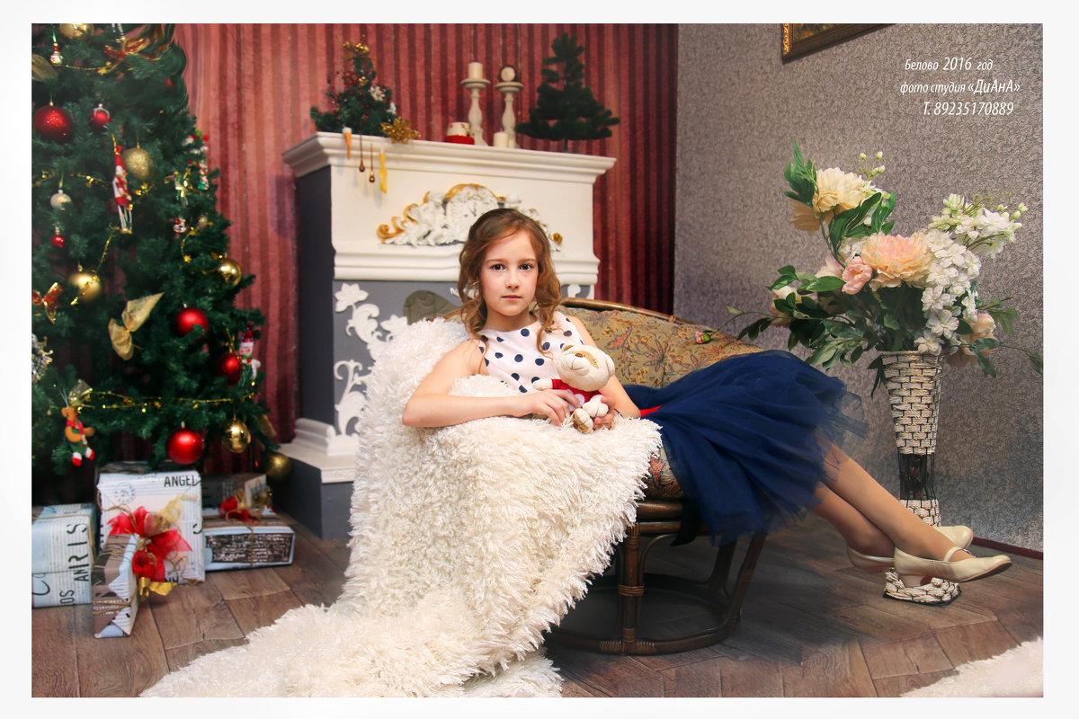 маленькая леди - Анюта Плужникова