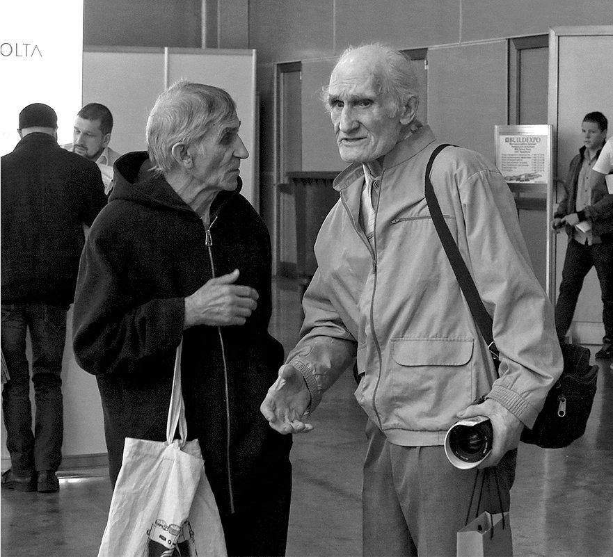 Курс Пашиса А.В. Законы, методы и приемы фотокомпозиции. - Евгений Поляков