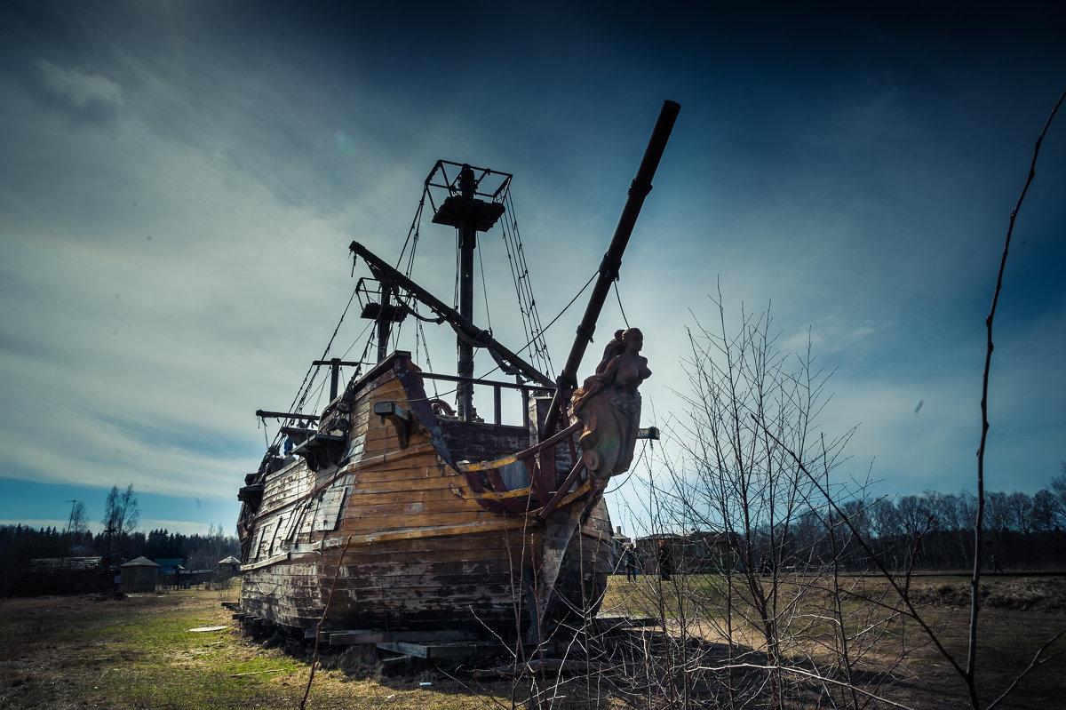 корабль - Евгения Комарова