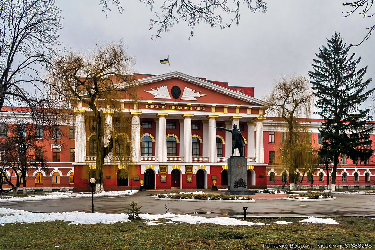 Киевский военный лицей - Богдан Петренко