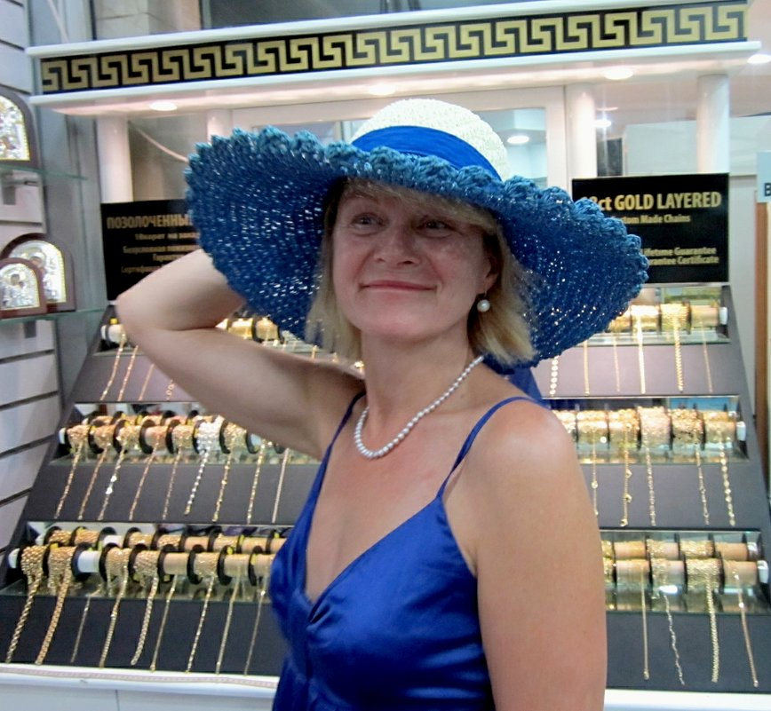 Примерка шляпы - Елена Байдакова